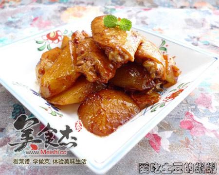 土豆烧鸡翅的做法_1