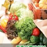 适合春季排毒食用的20种食物