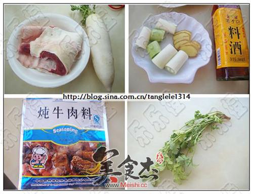 牛肉炖萝卜Vb.jpg