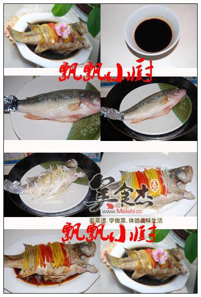 清蒸鲈鱼qt.jpg
