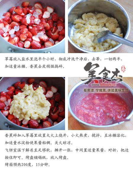 草莓派UJ.jpg
