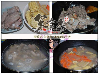 胡萝卜玉米排骨汤pP.jpg
