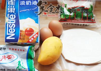 芒果蛋挞HW.jpg