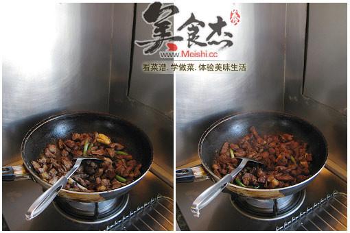 红烧牛肉BJ.jpg