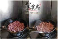 红烧牛肉ZB.jpg