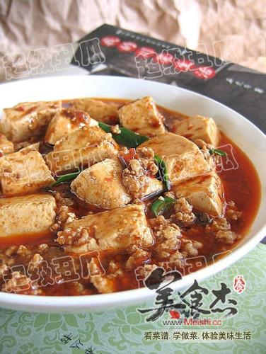 麻婆豆腐Sk.jpg
