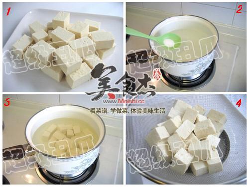 麻婆豆腐DH.jpg