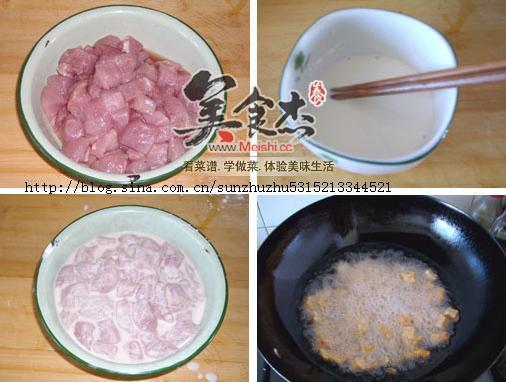 樱桃肉JT.jpg