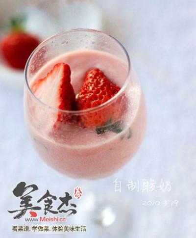 自制酸奶Gz.jpg