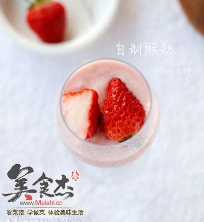 自制酸奶tC.jpg