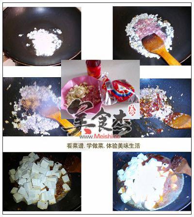 麻婆豆腐EH.jpg