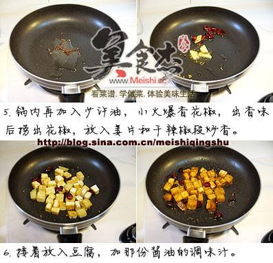 宫保豆腐QW.jpg