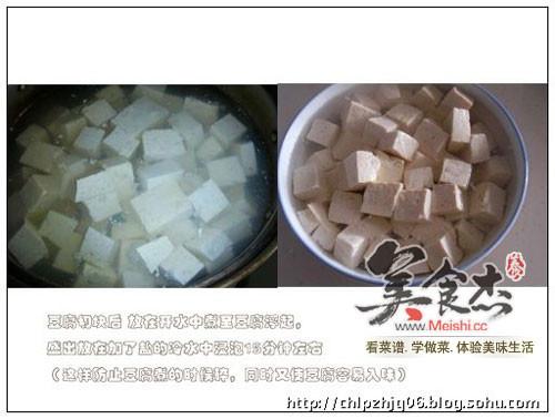 麻婆豆腐nR.jpg
