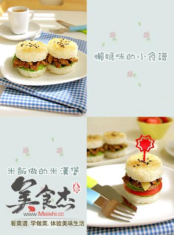 姜汁牛肉米汉堡Mk.jpg