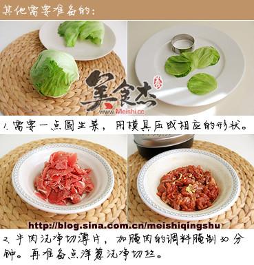 姜汁牛肉米汉堡PU.jpg