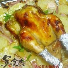 西式芥末燒春雞的做法