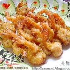 外脆里嫩琵琶虾