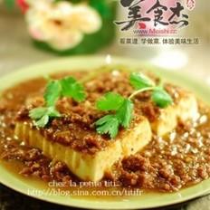 肉酱淋豆腐的做法
