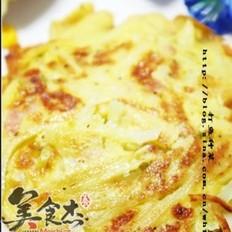 奶香椰丝饼