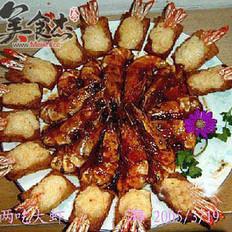 两吃大虾详细做法的做法