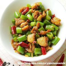 椒麻鸡丁四季豆的做法
