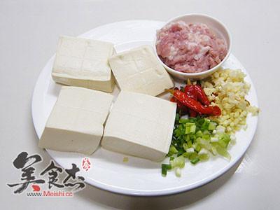 鱼香嫩豆腐GO.jpg