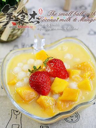 椰汁芒果小丸子的做法