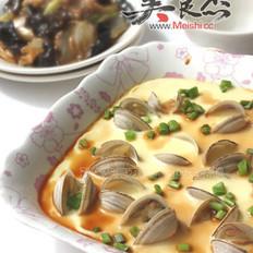 蛤蜊蒸蛋羹的做法