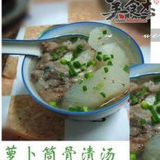 白萝卜猪筒骨汤