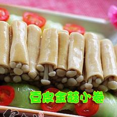 豆皮金菇小卷的做法