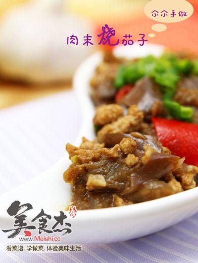 万和娱乐下载-卫士忆毛泽东节俭:掉在桌上的红烧海参也捡起来吃掉