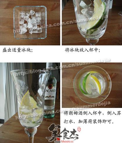 Mojito鸡尾酒Te.jpg