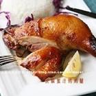 黑椒蜜汁烤鸡腿