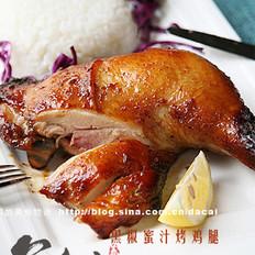 黑椒蜜汁烤雞腿的做法