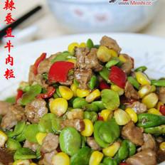 香辣蚕豆玉米牛肉粒的做法