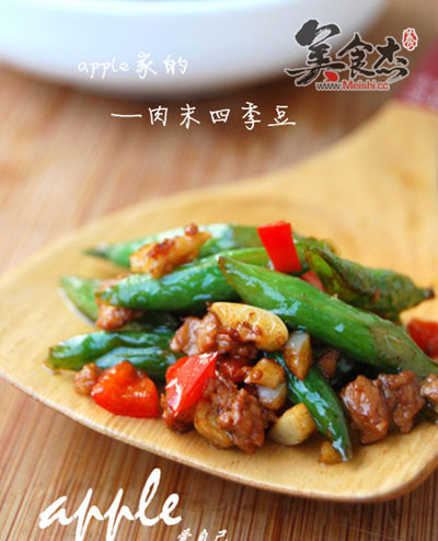 干煸肉末四季豆WI.jpg