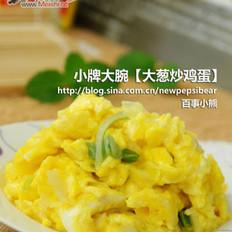 大蔥炒雞蛋的做法