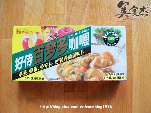 日式咖喱土豆牛肉饭dq.jpg