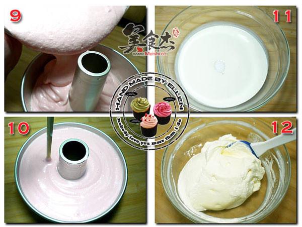 草莓戚风奶油蛋糕Nz.jpg