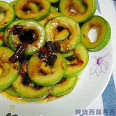 辣燒西葫蘆圈的做法