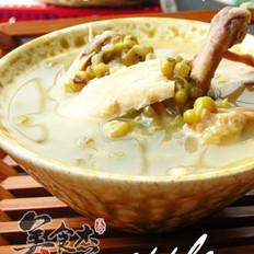 无油绿豆鸡汤的做法