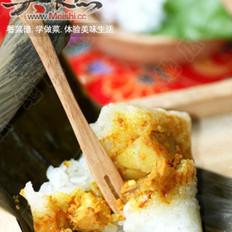 椰香咖喱鸡肉粽