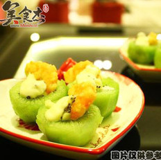 酸甜猕猴桃虾球沙拉