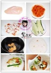 老北京鸡肉卷MA.jpg