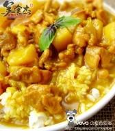咖喱土豆鸡肉饭QC.jpg
