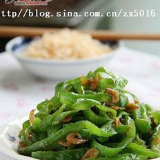 虾皮炒青椒的做法