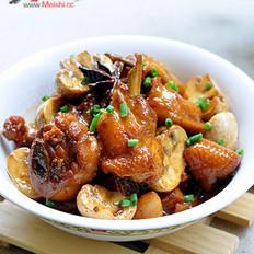 蘑菇红烧鸡的做法