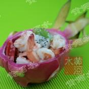 火龙果炒虾球