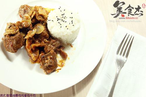 酸奶油炖蘑菇番茄牛肉Br.jpg