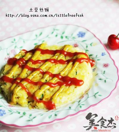 土豆丝饼vp.jpg